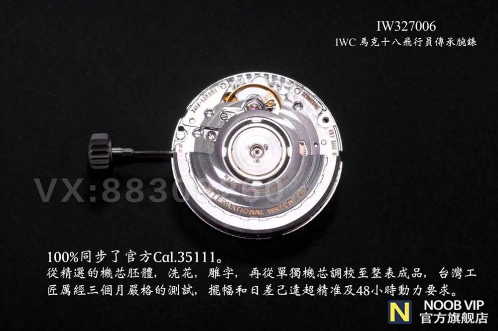 M+台湾厂万国马克十八飞行员系列IW327006详解 第3张