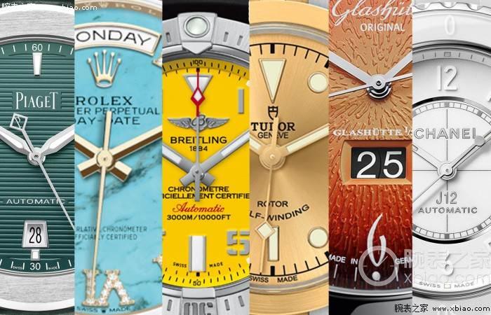 腕表的五彩缤纷-给你点颜色看看