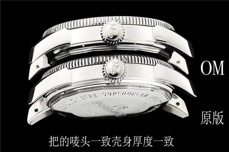 OM厂百年灵超级海洋文化系列A1732124腕表评测