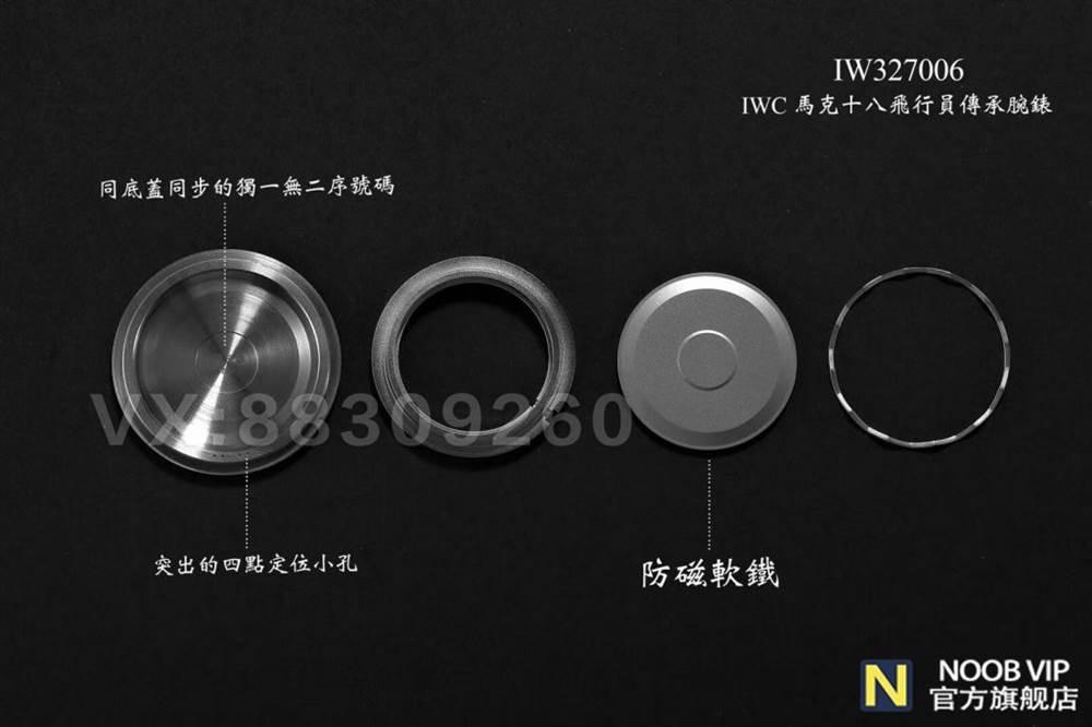 M+台湾厂万国马克十八飞行员系列IW327006详解 第13张