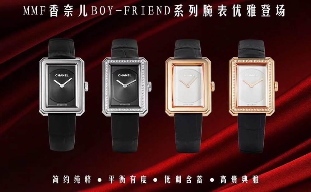MMF厂香奈儿BOY · FRIEND系列H4886腕表首发详解 第1张
