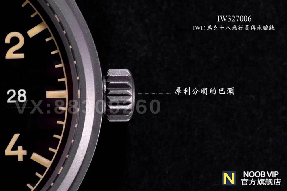 M+台湾厂万国马克十八飞行员系列IW327006详解 第9张