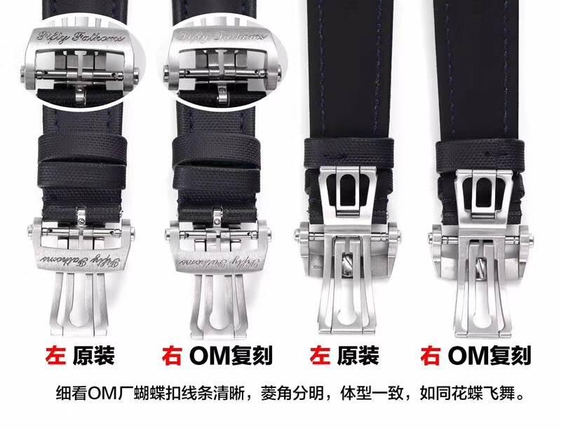om厂宝珀五十寻5085首发详解-2019年OM厂倾心巨作 第5张