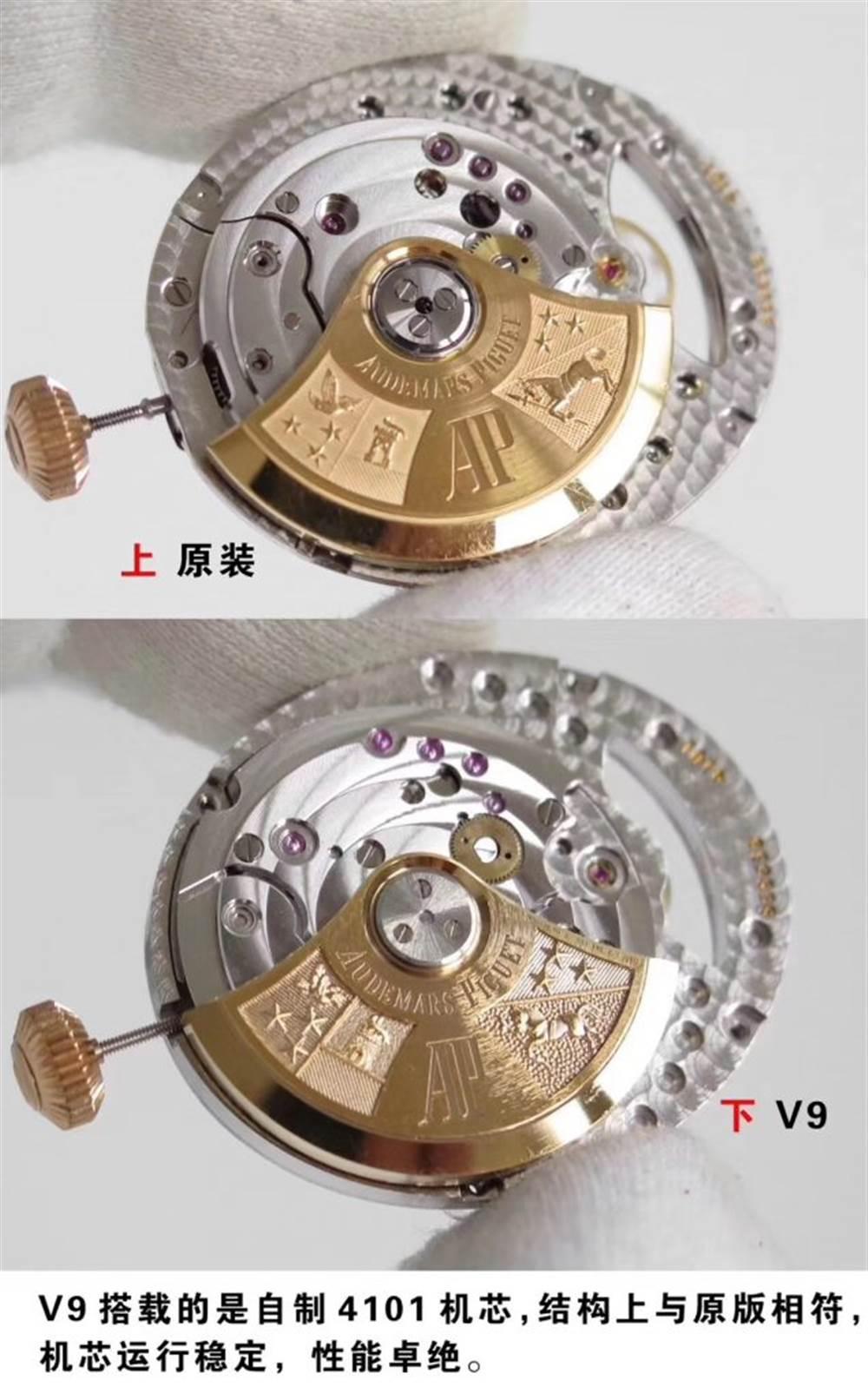 v9厂爱彼千禧系列全面剖析-一款经典与另类的腕表 第8张