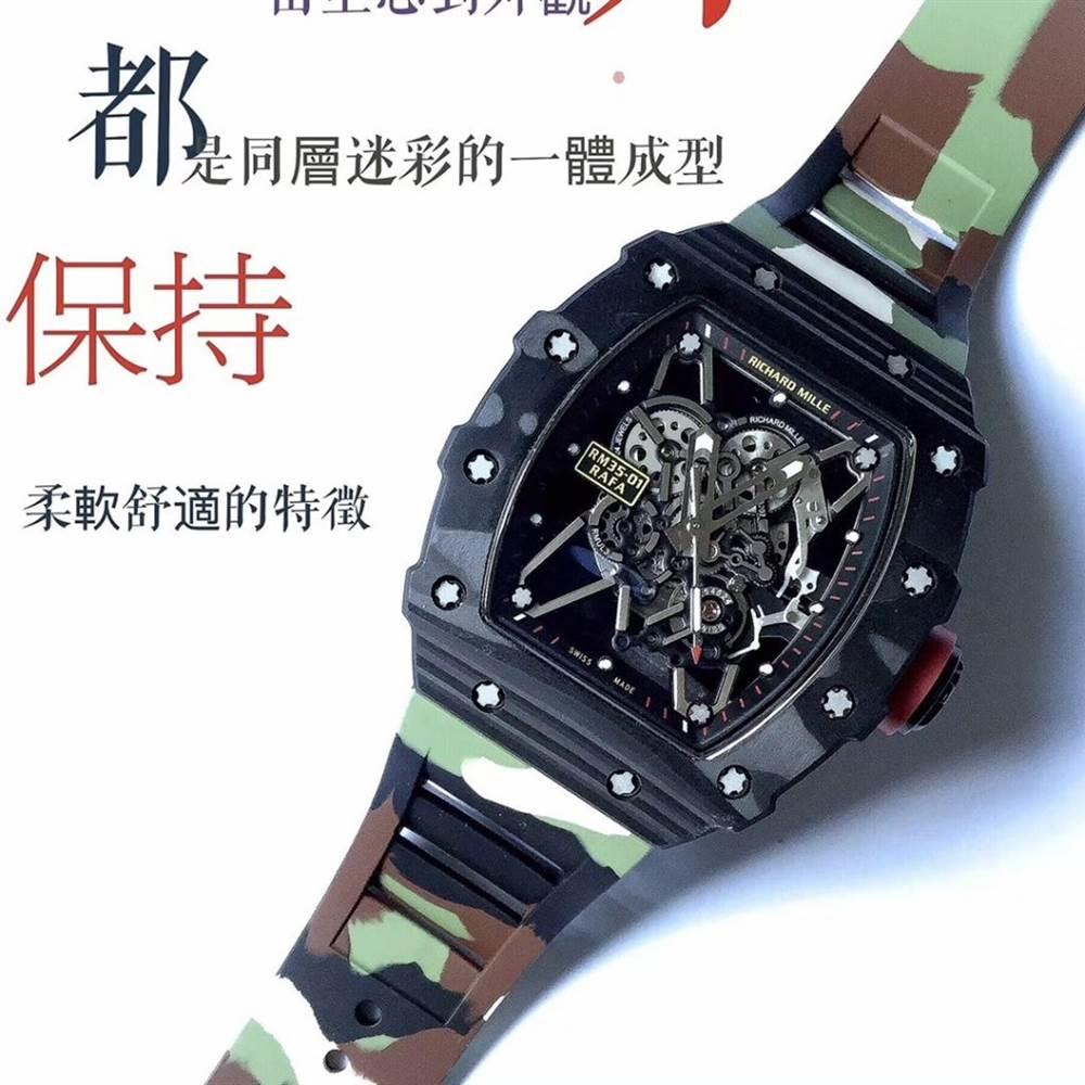"""kv厂理查德米尔RM035碳纤维系列表款-最""""豪""""的奢侈腕表 第61张"""