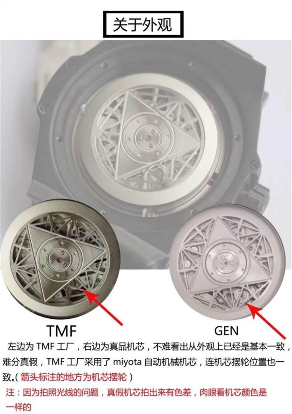 TMF厂宇舶415.NX.1112.VR.MXM16解读-TMF厂宇舶大爆炸复刻表拒绝一眼假 第31张