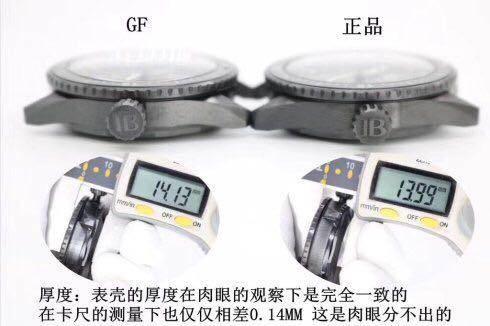 GF厂宝珀五十寻蓝色复刻腕表评测讲解