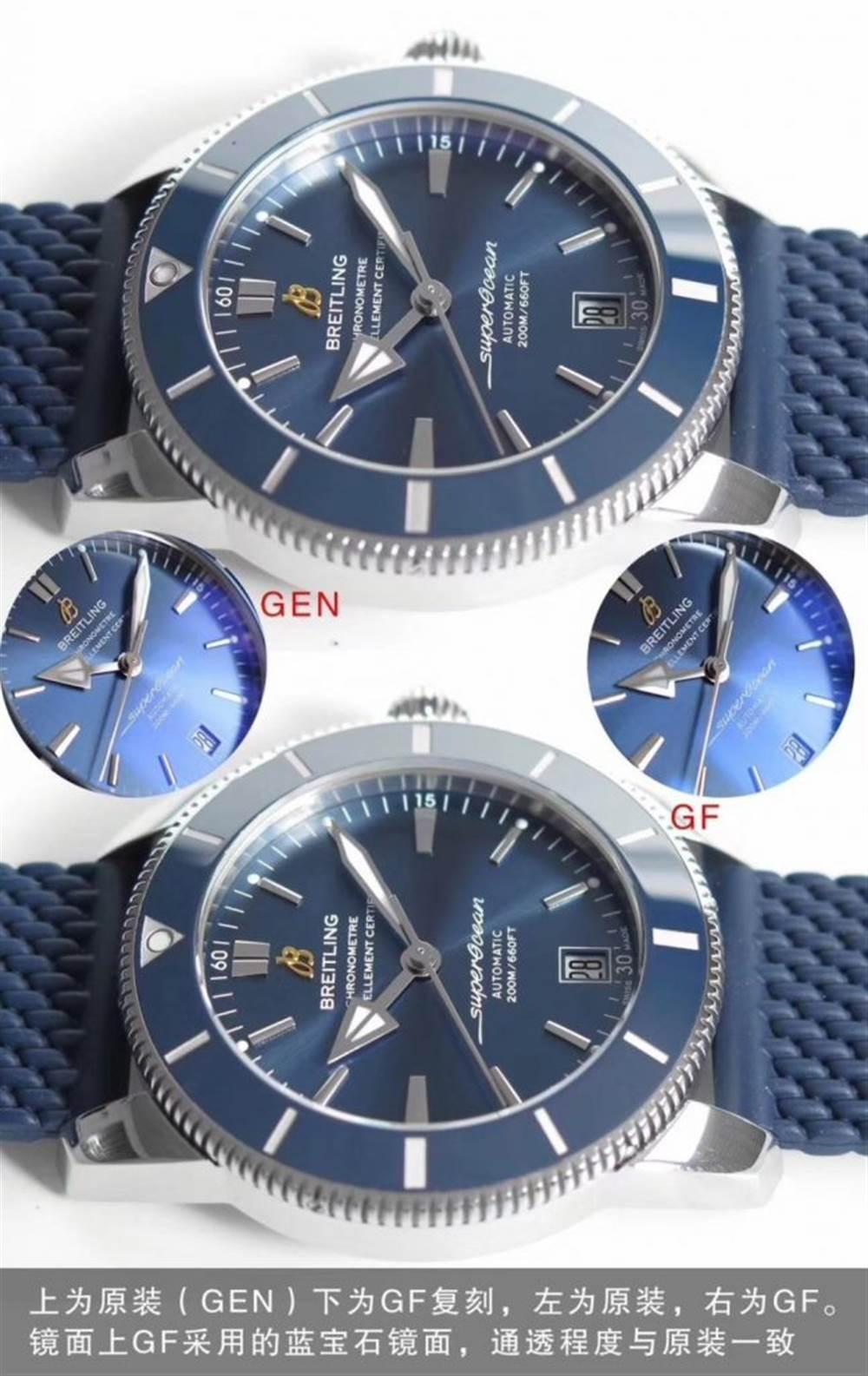 GF厂百年灵超级海洋系列AB2020161C1S1腕表对比评测 第3张