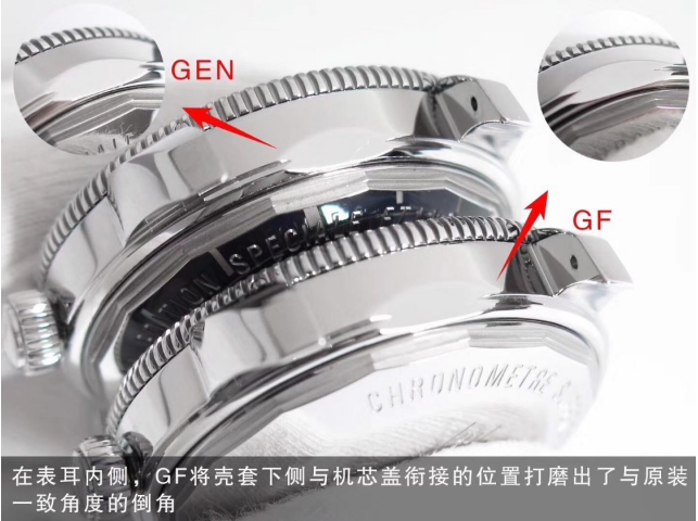 GF厂百年灵超级海洋系列AB2020161C1S1腕表对比评测 第9张