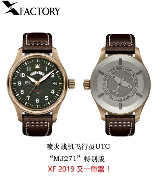 XF厂「2019最新」万国青铜喷火战机注解