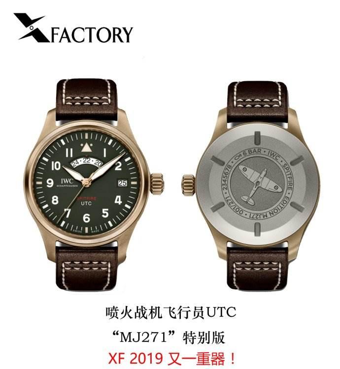 XF厂万国青铜喷火战机UTC飞行员-青铜材质腕表的魅力 第2张