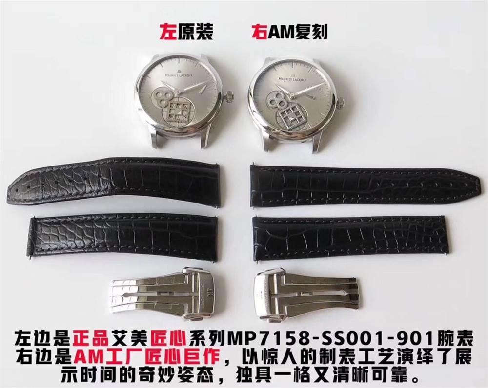 AM厂艾美匠心系列V2版MP7158腕表评测 第8张