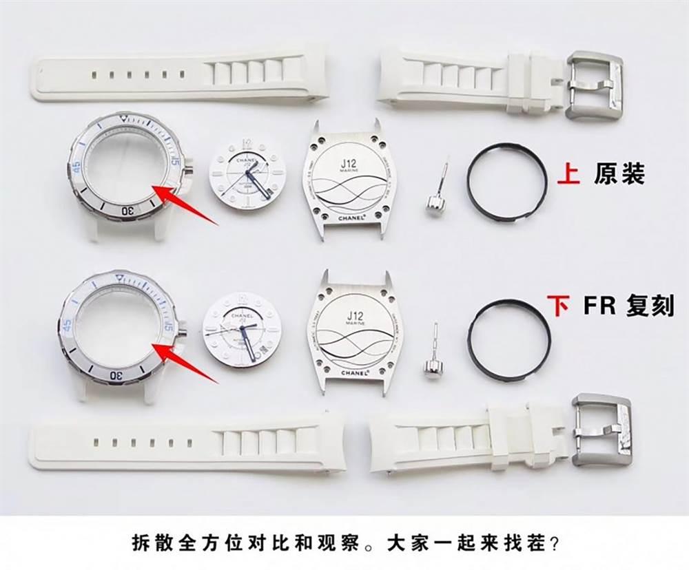 FR厂香奈儿J12系列H2560对比正品评测-CHANEL-J12-H2560 第7张