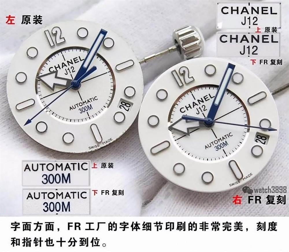 FR厂香奈儿J12系列H2560对比正品评测-CHANEL-J12-H2560 第9张