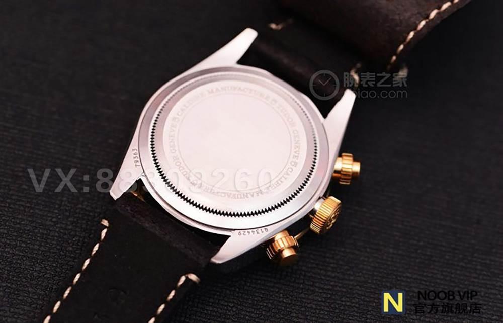 XF厂超越小铜花的新爆款-帝舵黑铜花碧湾系列M79363N-0002腕表 第7张