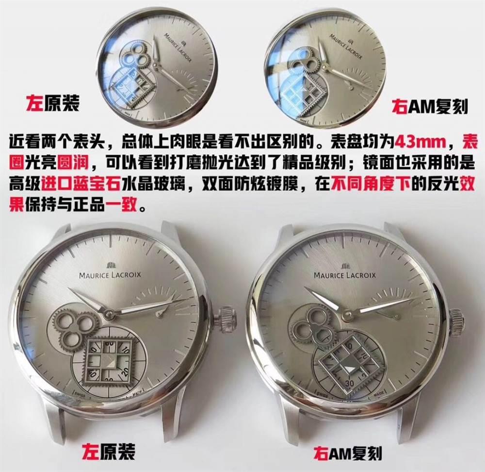 AM厂艾美匠心系列V2版MP7158腕表评测 第2张
