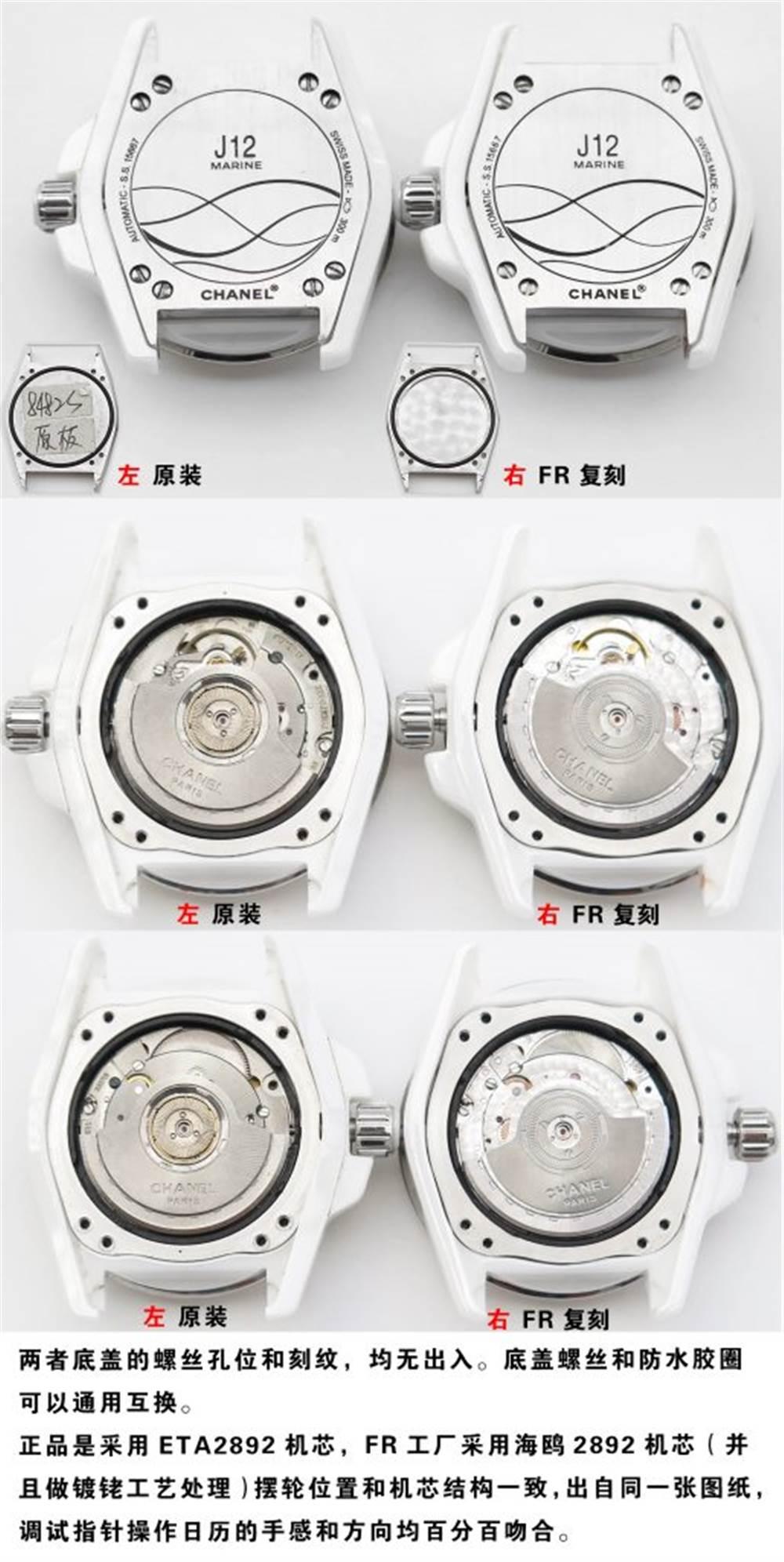 FR厂香奈儿J12系列H2560对比正品评测-CHANEL-J12-H2560 第11张