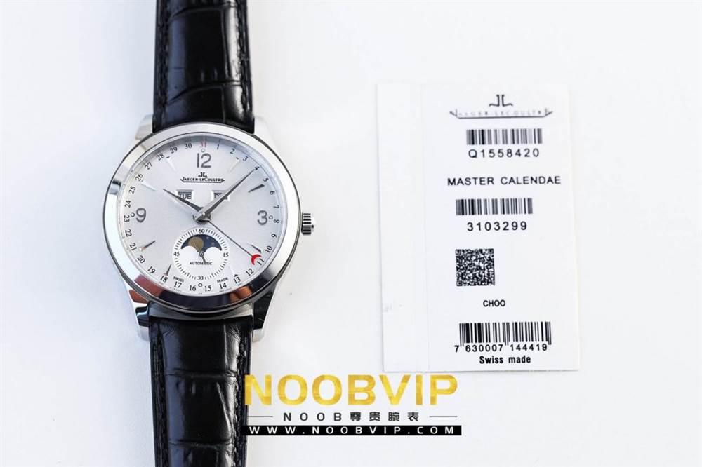OM厂积家大师系列1558420腕表首发详解 第4张