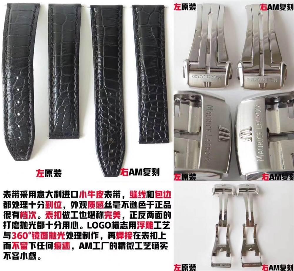 AM厂艾美匠心系列V2版MP7158腕表评测 第10张