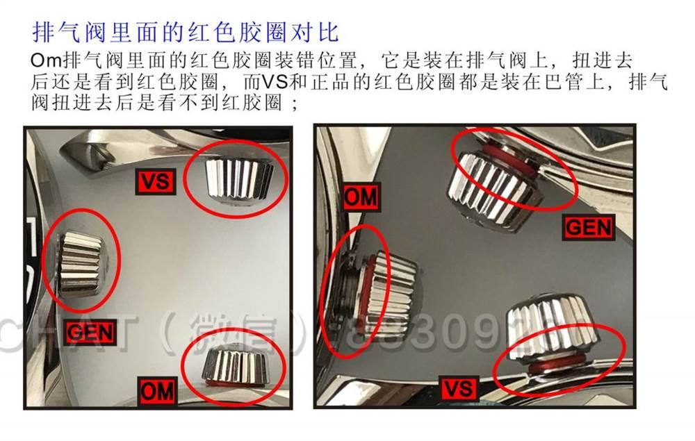 100%还原正品避震器-VS厂欧米茄海马300米全系列升级V2版 第12张