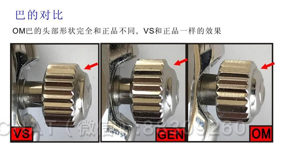 100%还原正品避震器-VS厂欧米茄海马300米全系列升级V2版 第13张