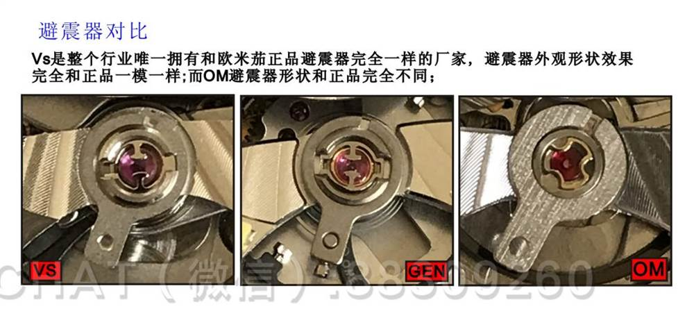 100%还原正品避震器-VS厂欧米茄海马300米全系列升级V2版 第16张