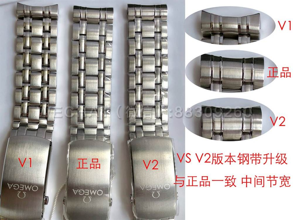 VS厂欧米茄新海马300米全面升级V2版对比正品 第2张