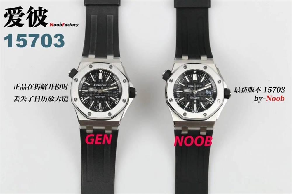 N厂手表,什么是N厂手表?