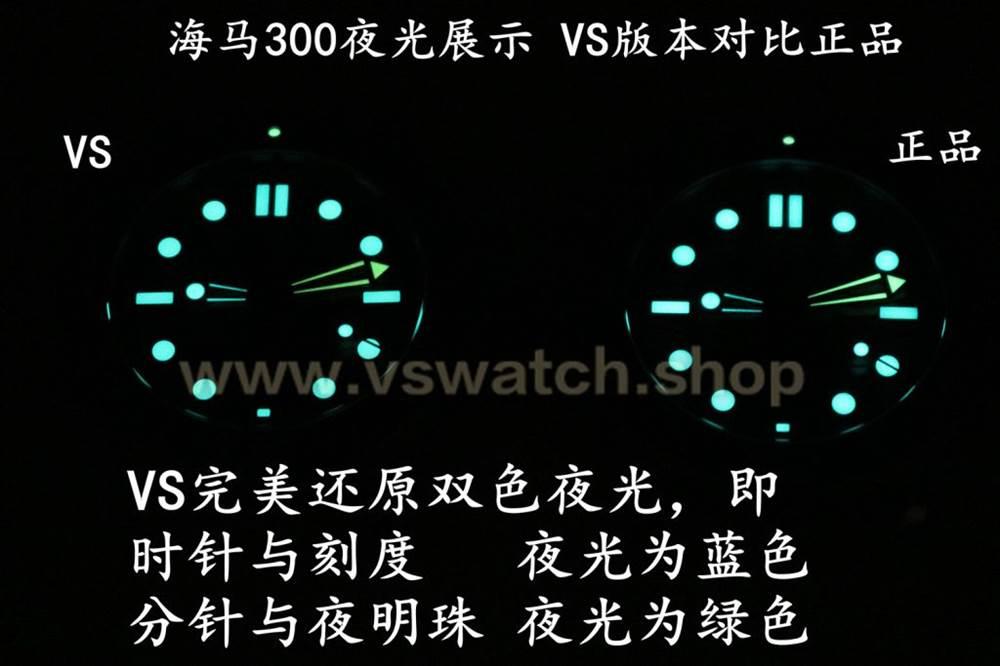 VS厂8800机芯:VS厂欧米茄海马300复刻表正品对比评测