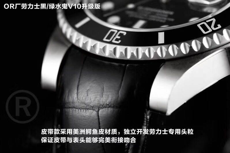 最强复刻:OR厂劳力士黑水鬼V10版116610复刻表质量怎么样? 第9张
