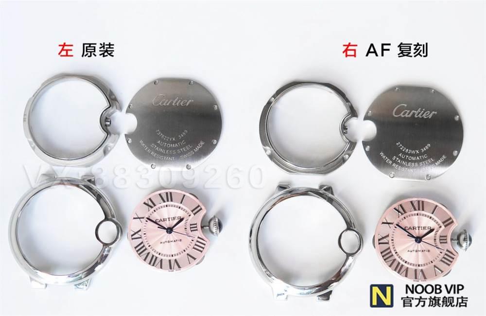 AF手表哪里能买到?AF厂蓝气球一眼假吗?AF厂官网是什么? 第9张