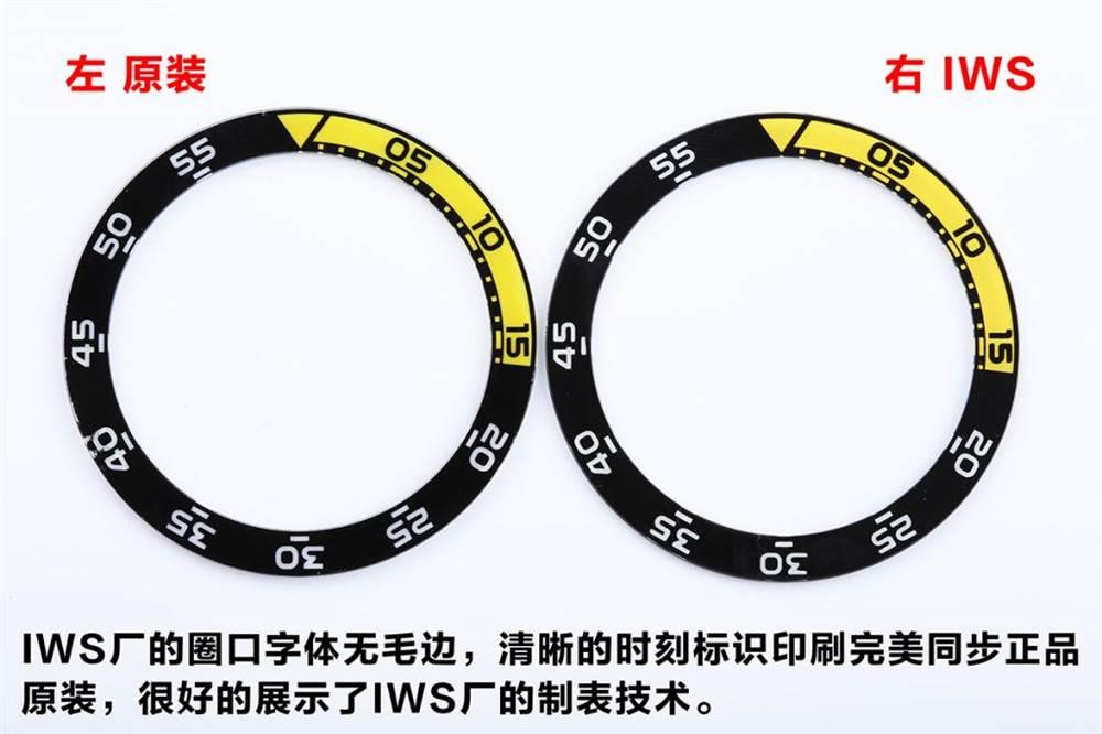 IWS厂万国海洋时计四分之一黄/白和正品对比评测