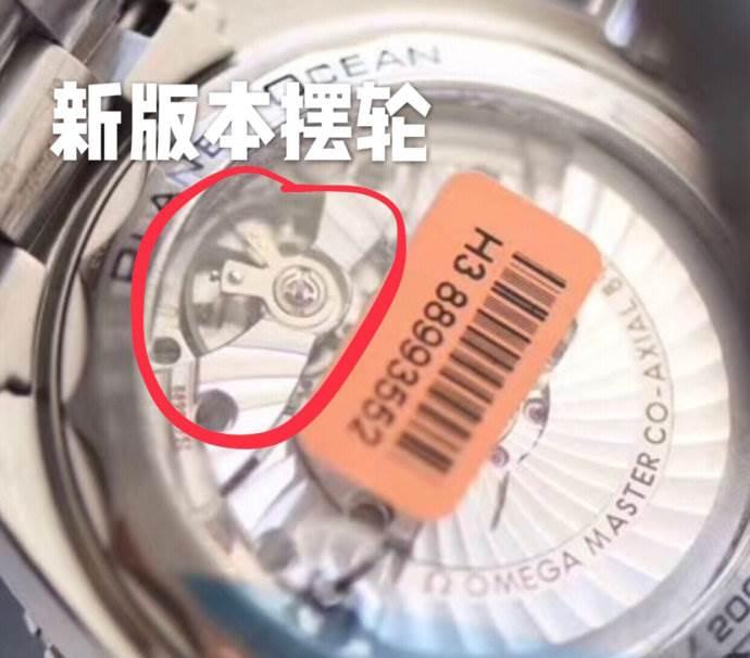 VS厂欧米茄新海马300米波浪纹间玫瑰金复刻表-升级防伪印记