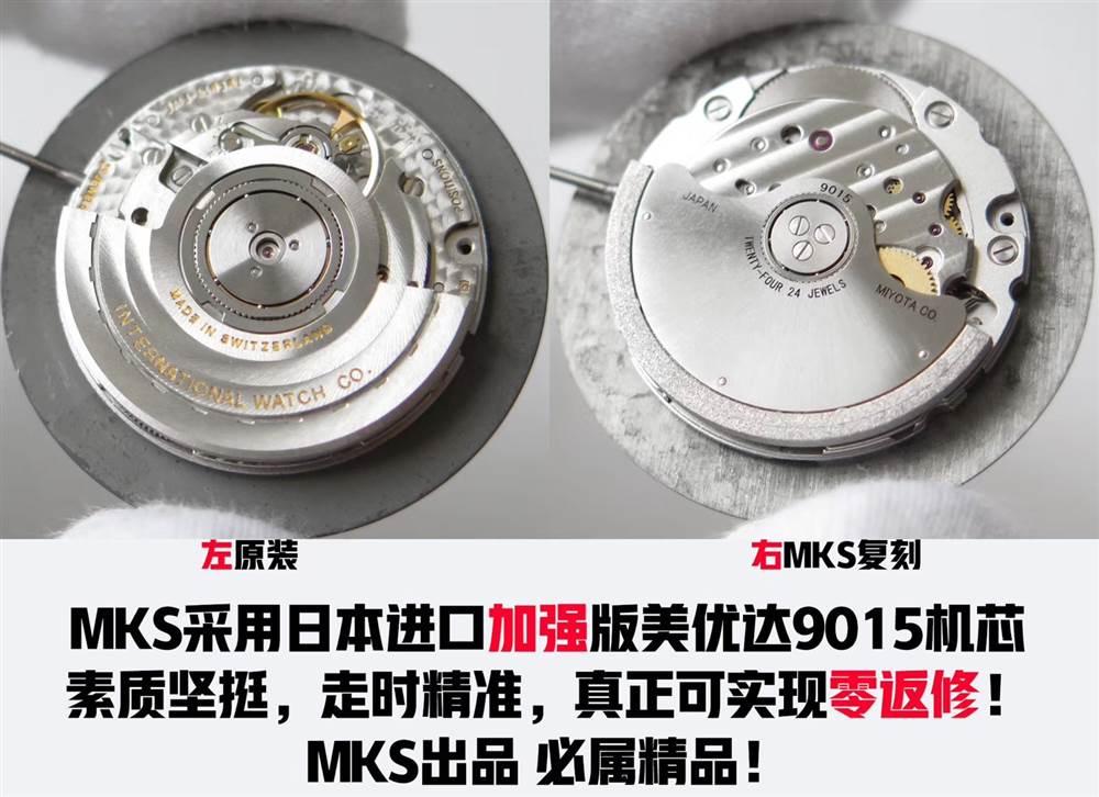 MKS厂万国马克十八「陶瓷版」IW324703真假对比正品测评