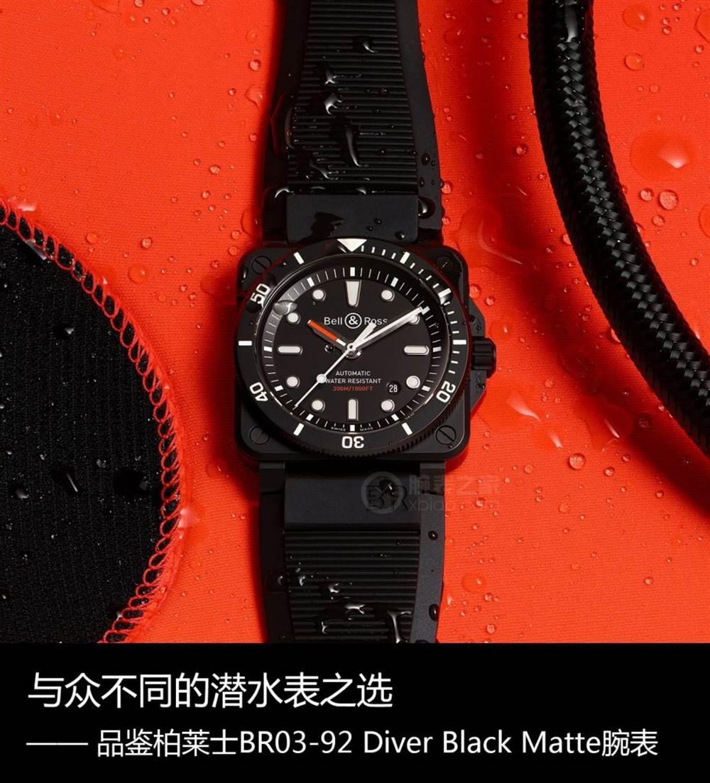BBR厂柏莱士03-92DIVER Black Matte复刻表 第2张