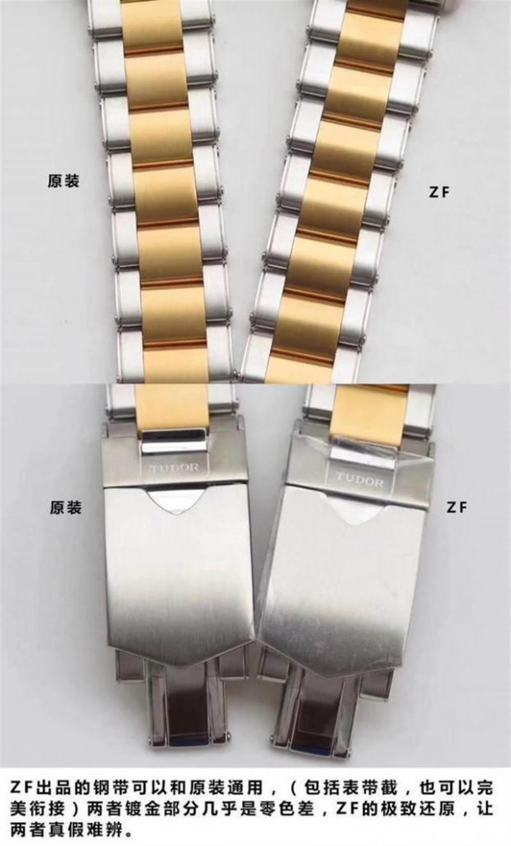 ZF厂帝舵启承碧湾79733N复刻表和正品对比还有多少差距?