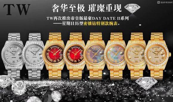 TW厂劳力士全钻帝皇版Day date Ⅱ系列密镶钻特别款腕表首发