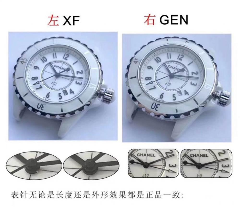 XF厂香奈儿J12