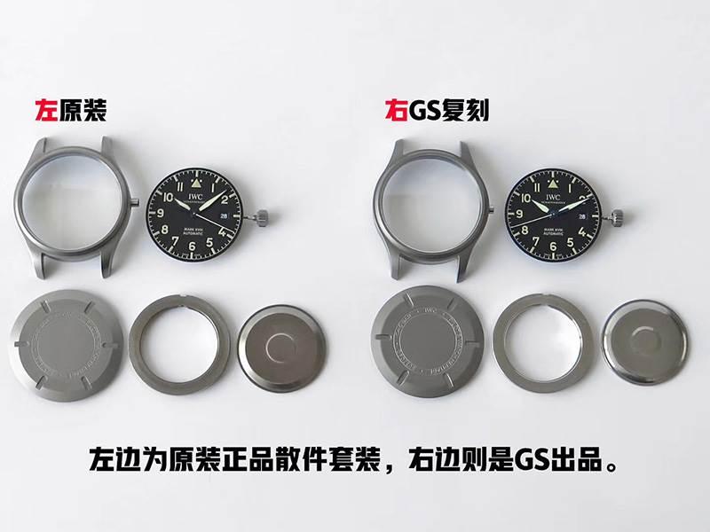 GS厂万国马克十八飞行员钛合金复刻表对比正品评测