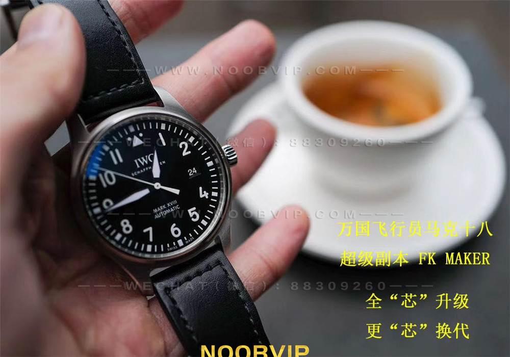 FK厂复刻万国马克十八飞行员腕表详细评测