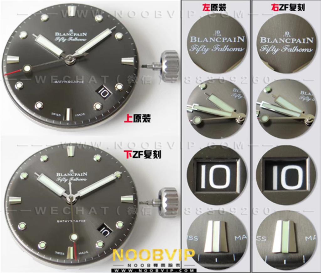 ZF厂复刻宝珀五十噚5000陨石灰盘腕表对比正品评测