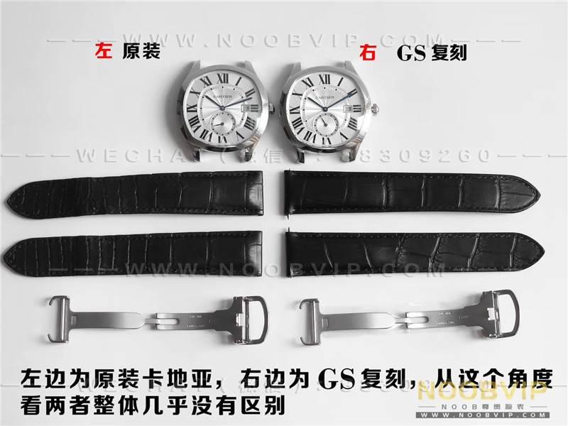 GS厂卡地亚Drive de Cartier伦敦40mm男士复刻表评测插图8