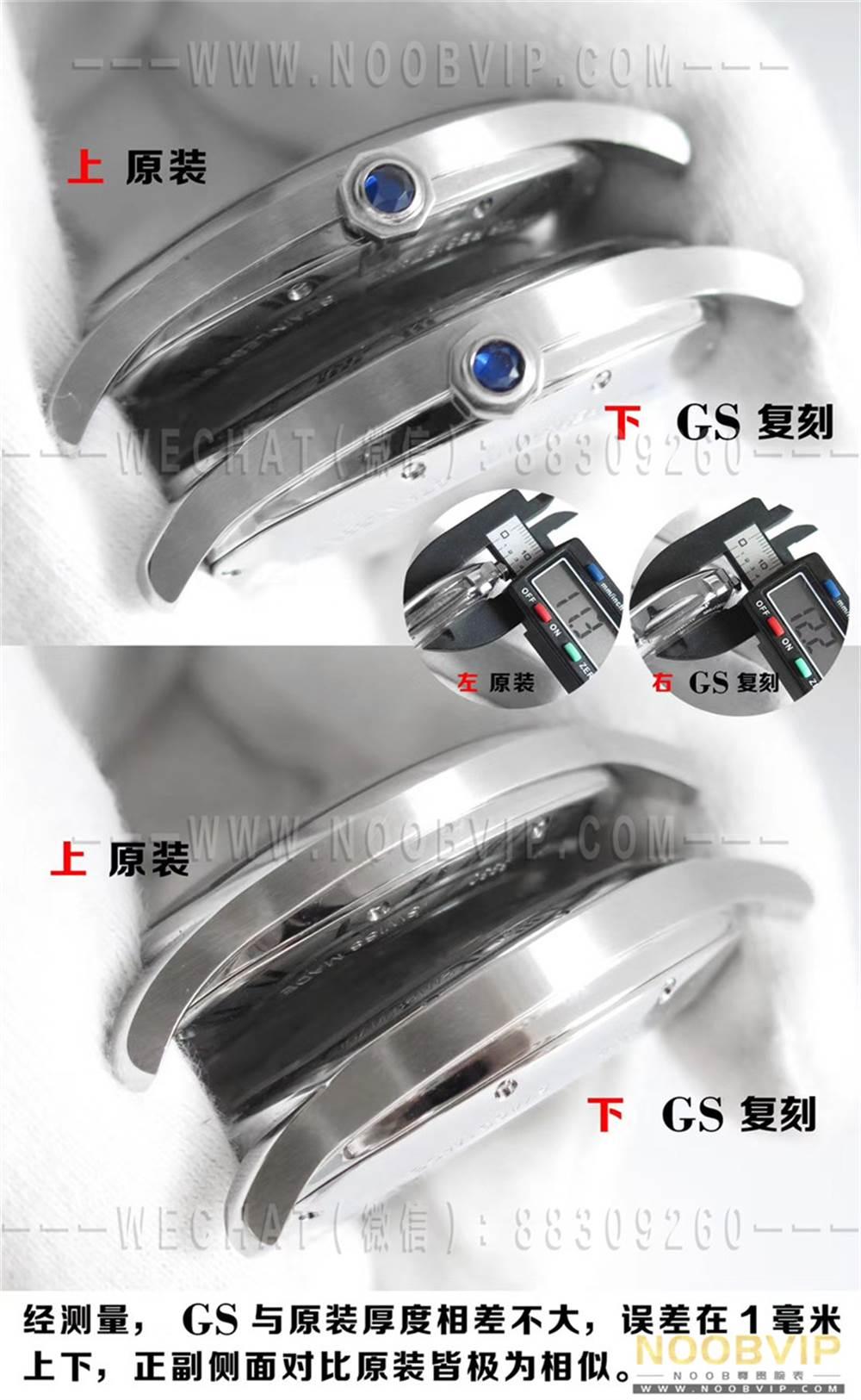 GS厂卡地亚Drive de Cartier伦敦40mm男士复刻表评测插图12