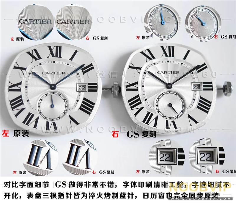 GS厂卡地亚Drive de Cartier伦敦40mm男士复刻表评测插图20