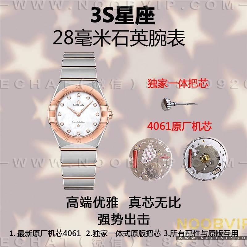 3S(SSS)厂欧米茄星座28mm女士石英复刻表对比正品评测