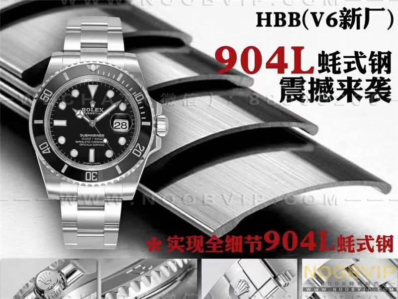 HBBV6厂劳力士黑水鬼复刻表评测-性价比之王