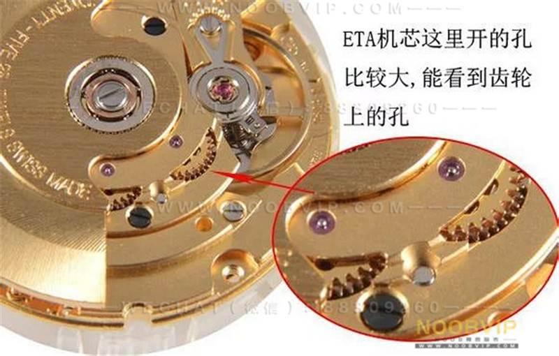 复刻表知识-怎么辨别瑞士ETA机芯和海鸥机芯