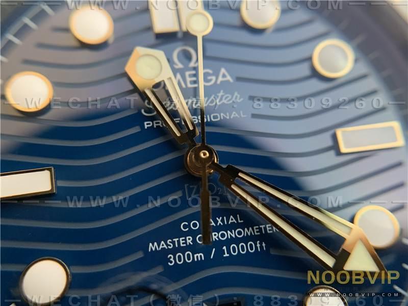 VS厂欧米茄海马300间黄金蓝盘腕表评测