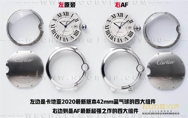 AF厂卡地亚2020新款蓝气球42mm腕表对比正品评测插图8