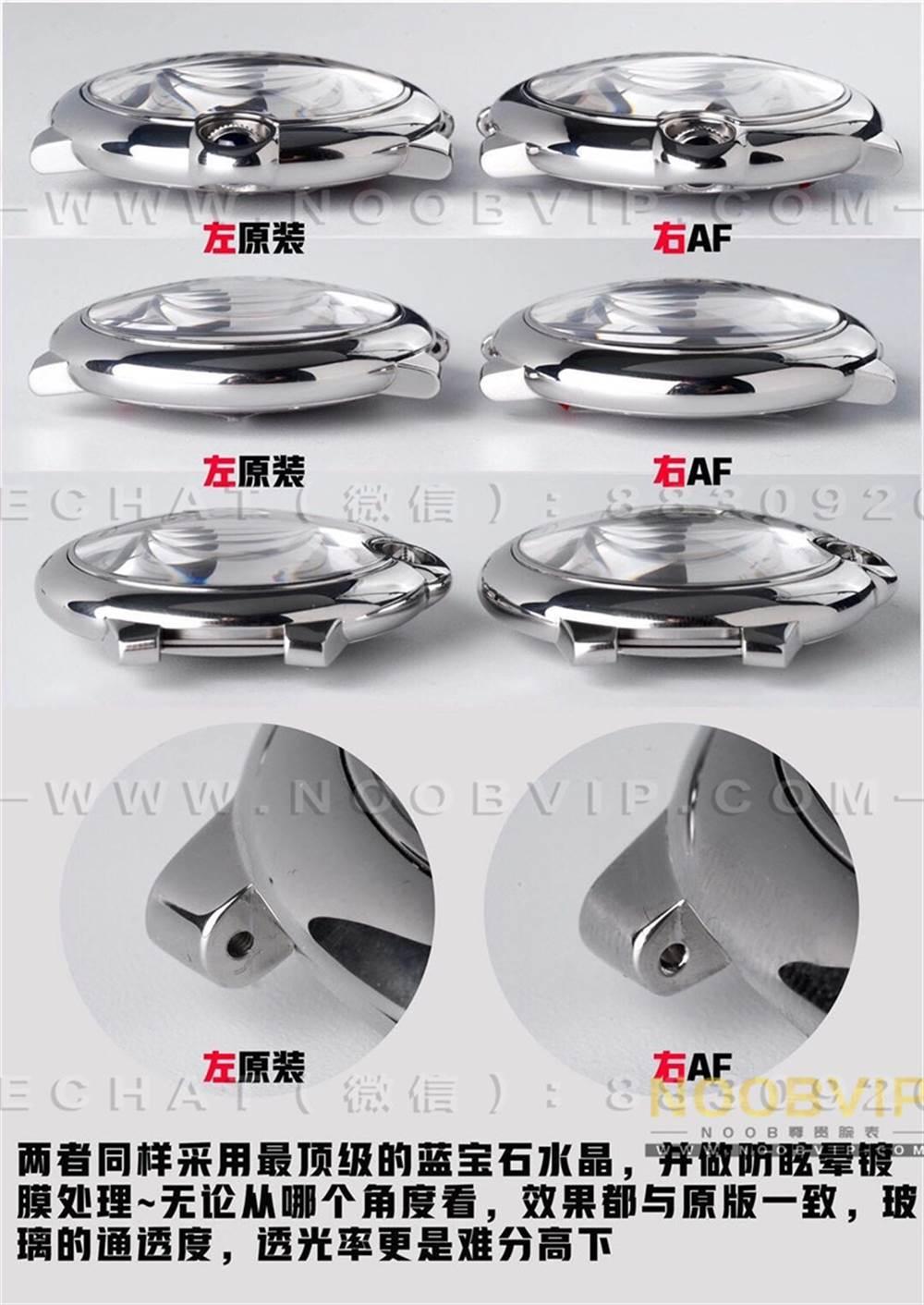 AF厂卡地亚2020新款蓝气球42mm腕表对比正品评测插图18